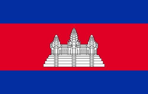 Cambodia (ประเทศกัมพูชา) EN