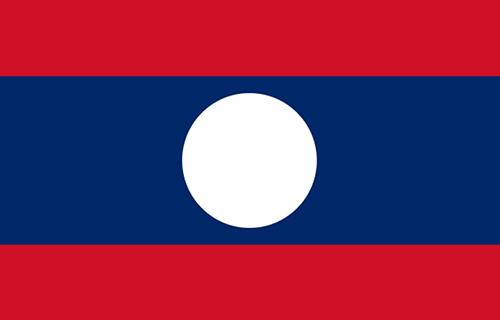 Laos (สาธารณรัฐประชาธิปไตยประชาชนลาว)